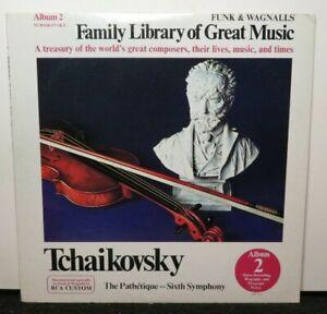 FUNK & WAGNALLS ALBUM 2 TCHAIKOVSKY (NM) FW-302 LP VINYL RECORD