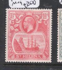 St Helena SG 44b Torn Flag Flaw MOG (7dmc)