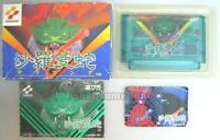 SALAMANDER LIFE FORCE KONAMI FAMICOM NES FC NINTENDO BOXED JAPAN -2