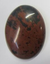 30x40 40x30 Mahogany Obsidian Oval High Quality Calibrated Cabochon Gemstones