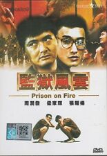 Prison on Fire (1987) English Sub _ Movie DVD Collection Chow Yun-fat