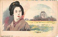 JAPAN OLD Vintage Postcard - Geisha Girl Posing With Unknown Building