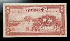 1940 CHINA Central Reserve Bank Fifty Cents 50 c. P- J5
