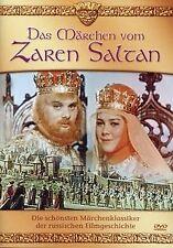 Das Märchen vom Zaren Saltan von Alexander Ptuschko   DVD   Zustand gut