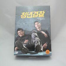 Los corredores de medianoche-DVD COMPLETO Slip Case Edición Limitada (coreano, 2018)