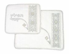 Judaica Beige Talit Tefilin Set 2 Piece Bag Set w/ Rope And Metal Embroidery