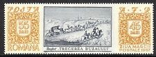 Romania - 1967 Stamp Day / Coach - Mi. 2634 MNH