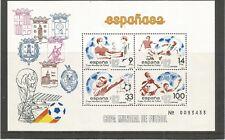 SPAIN 1982 FOOTBALL WORLD CUP MINISHEET SG,MS2685 U/MINT LOT 9732A