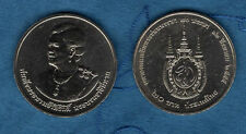 Queen Sirikit 80th Birthday Thailand 20 Baht World Coin 2012 Thai Rama IX