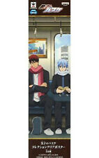 Kuroko's Basketball Kagami and Kuroko  8x24 inches Plastic Stick Poster MINT