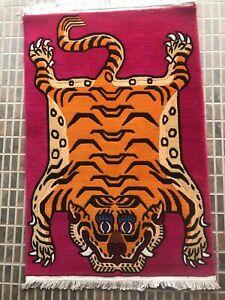 Tibetan Tiger small  Rug