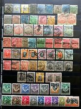 RHODESIAS 1896-1966 MAINLY USED COLLECTION (211 + 8 COVERS)