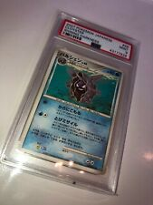 2007 Pokemon Japanese Cloyster Shining Darkness
