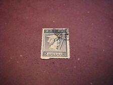 Greece Stamp Scott# 213 Hermes 1911-21 C296