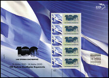 Greece 2020 Special Personal Sheet 100 Years of Freedom of Komotini