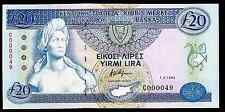 CYPRUS - 01 FEBRUARY 1992 - 20 POUNDS - ERROR VERY LOW SERIAL C000049  P56a  UNC