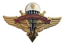 Russian Eagle VDV Airborne Forces Paratrooper Parachute Metal Badge
