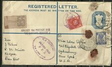 India Postal History: 1951 Mixed Franking Registered Entire Postage Due Customs