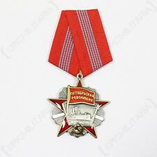 USSR ORDER OF THE OCTOBER REVOLUTION - Repro Medal with Ribbon Soviet Union