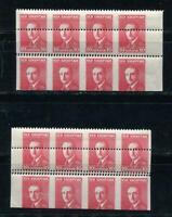 Albania 1925 President Zogu Blocks Misperf strips Variety Imperf betweenMNH 5948