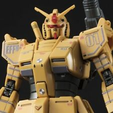 [Premium Bandai] HG 1/144 Gundam Local Type Rollout Color (IN STOCK)