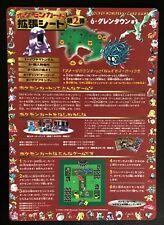 Japanese Pokemon 1998 Vending Sheet Series 2 #18 Unpeeled Mint/NM US Seller