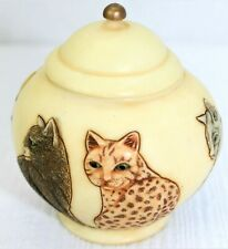 Jardinia On The Lookout 2003 Cats Galore Embossed Resin Jar Martin Perry Studios