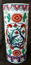 CHINESE Antique Famille Rose-Porcelain-Cylinder Pot QING-Qianlong-1711-1799