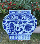 Antique Chinese Qing Dynasty Blue & White Wall Tile Plaque Vase Form