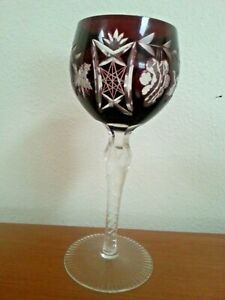 """Vintage Bohemian Cut To Clear Brandy Wine Glass/Goblet  7 3/4"""" h"""