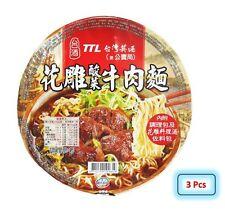 3 Bolws x 200g- TTL Sauerkraut Beef Flavor Instant Noodles 台灣菸酒公賣局 花雕酸菜牛肉麵 (3碗)