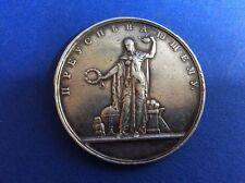 Russische Silber Münze