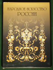 BOOK Russian Folk Art embroidery lace lacquer weapons dolls toys RUSSIA
