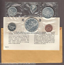 1966 Silver Uncirculated Set - Proof Like Set - 6 Coins - B271