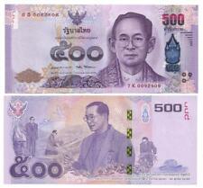 THAILAND 500 BAHT 2017 UNC P NEW