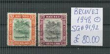 BRUNEI. 1948, LOCAL MOTIVES. USED. SG# 91,92. CV = £  80.00
