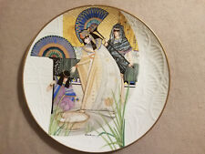 The Pharaoh'S Daughter And Moses - Knowles Collector Plate