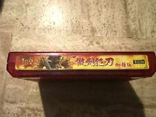 Killing Blade Plus + 2005 - IGS PGM 1 jeu Arcade Jamma Rare Original