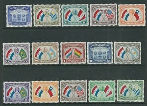 PARAGUAY 139 FIRST BUENOS-AIRES PEACE CONF. (355-61, C113-121) VF MH
