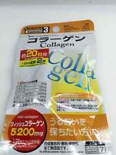 DAISO JAPAN Fish Collagen Supplement 40 tablets (20 days) x 1