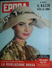 EPOCA N°368/ 20/OTT/1957 * IL RAZZO X LA LUNA- SOPHIA LOREN HA SCRITTO UN DIARIO