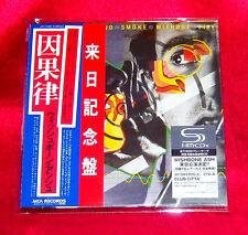 Wishbone Ash No Smoke Without Fire JAPAN SHM MINI LP CD UICY-94494