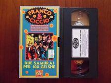 Due samurai per 100 geishe (Franco Franchi, Ciccio Ingrassia) - VHS De Agostini