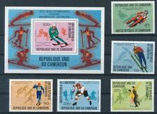 [G356509] Cameroon 1976 Olympics good sheet set of stamps very fine MNH