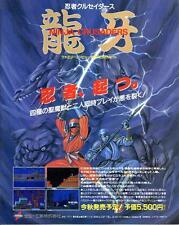 Ninja Crusaders Bombuzal Famicom FC SFC JAPANESE GAME MAGAZINE PROMO CLIPPING