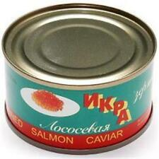 "Russian Style Kosher Salmon Red Caviar ""Gifts of Kamchatka"" 140 g / 5 oz can"