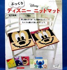 Soft & Cute Disney Knit Mat /Japanese Crochet-Knitting Craft Book Brand New!