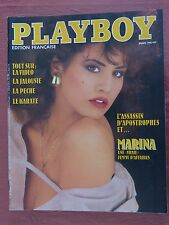 PLAYBOY n°112 Mars 1983 - MARINA - NO POSTER