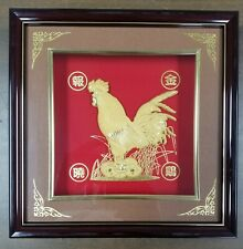 FRAMED CHINESE ART - GOLD PLATED ROOSTER 9 1/2 X 9 1/2 - VERY GOOD