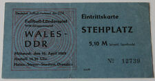 Ticket for collectors World Cup q * East Germany DDR - Wales 1969 Dresden